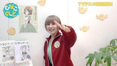 【TVアニメ『ひなこのーと』】吉田有里の1分間早口言葉チャレンジ 1本目