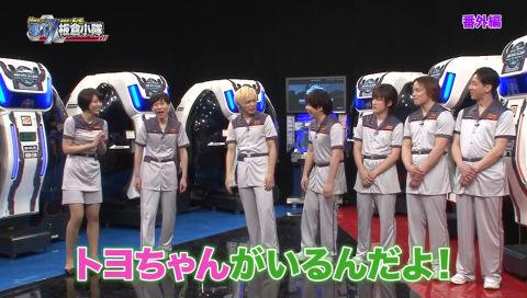 絆体感TV 機動戦士ガンダム 第07板倉小隊 2017春・特番 番外編