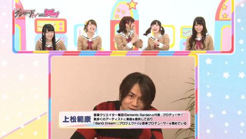 月刊ブシロードTV with BanG Dream! (4月20日放送)