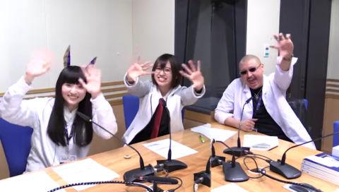 【公式】『Fate/Grand Order カルデア・ラジオ局』 #15  (2017年4月18日配信) ゲスト:マフィア梶田さん