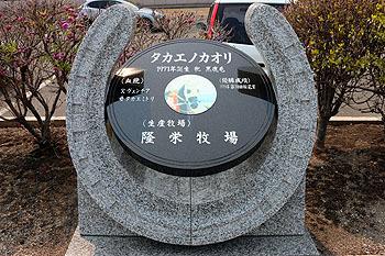 20170408_タカエノカオリ