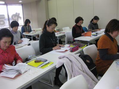 奈良教室2月