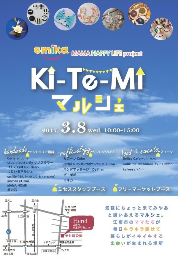 KI-TE-MI