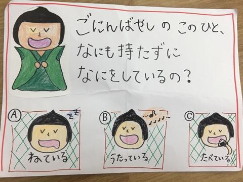 fc2blog_20170304172007c75.jpg
