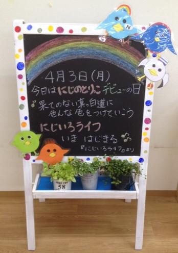 fc2blog_20170402191405fee.jpg