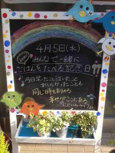 fc2blog_20170405151353cb9.jpg