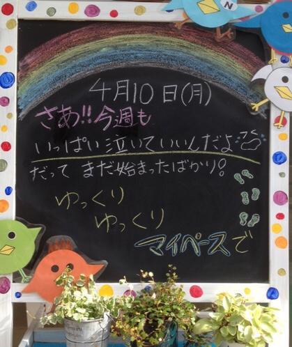 fc2blog_201704101102483d4.jpg