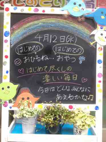 fc2blog_20170412155900abd.jpg