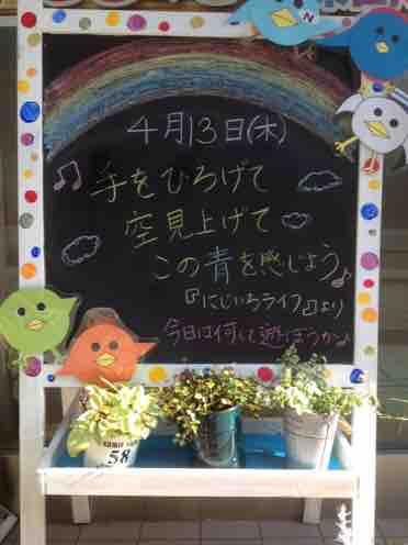 fc2blog_201704132008393b4.jpg