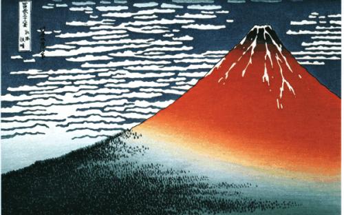 Hokusai-fuji7_convert_20170214113339.png