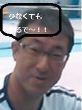 松田 少なくてもやるで~!!
