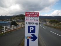 IMGP2479.jpg