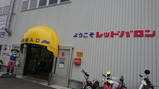 20170318_18.jpg