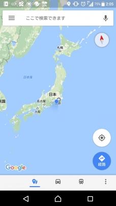 20170318_31.jpg