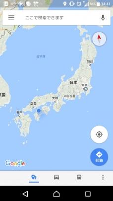 20170318_36.jpg