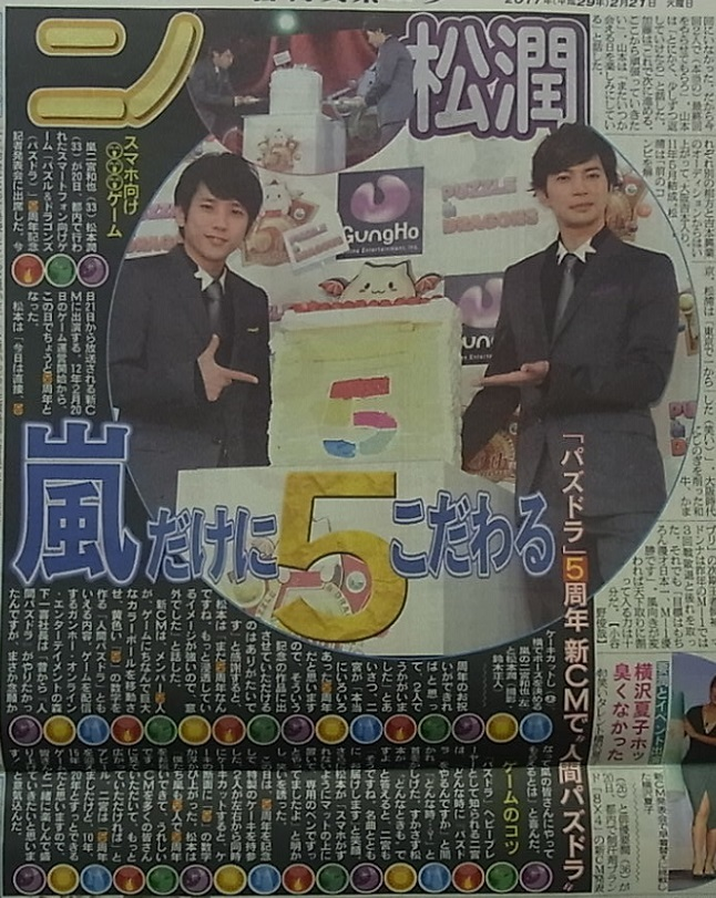 17221日刊
