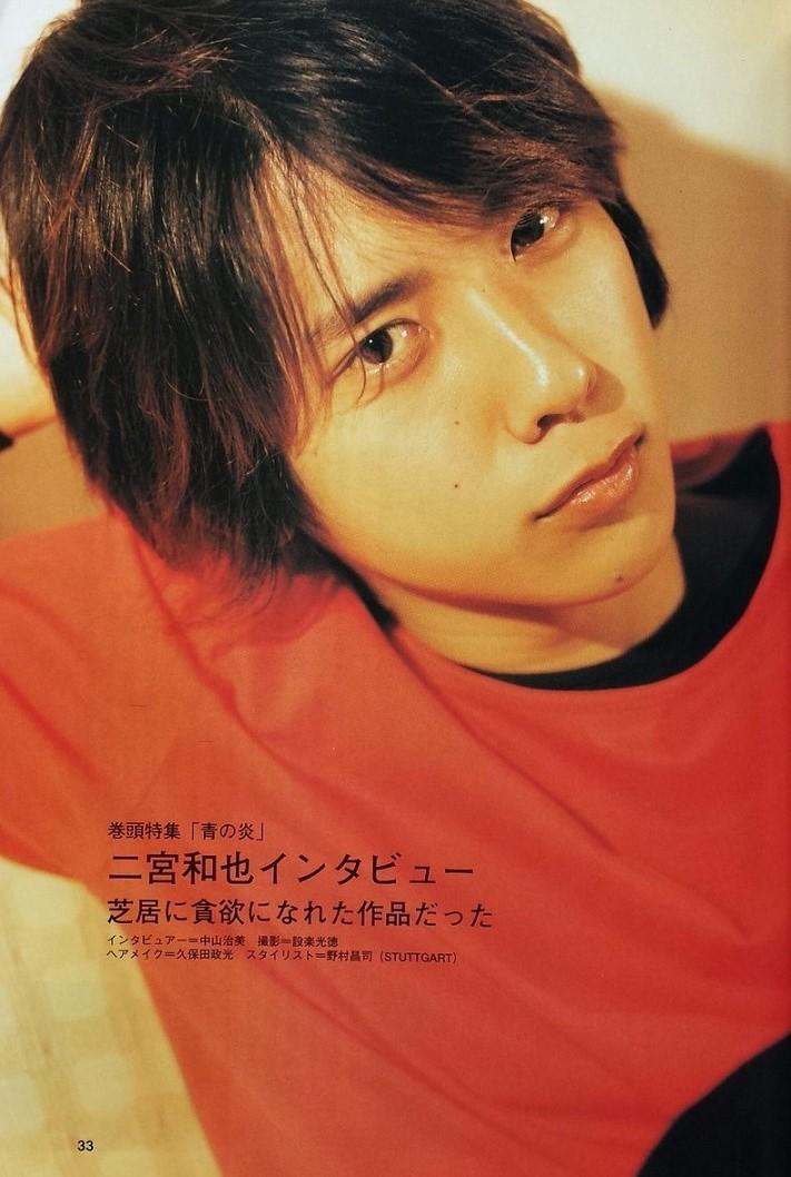 2003キネマ旬報4月上旬号b