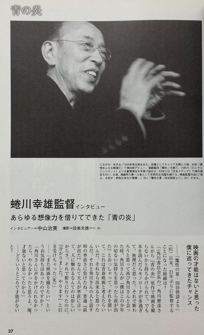 2003キネマ旬報4月上旬号g