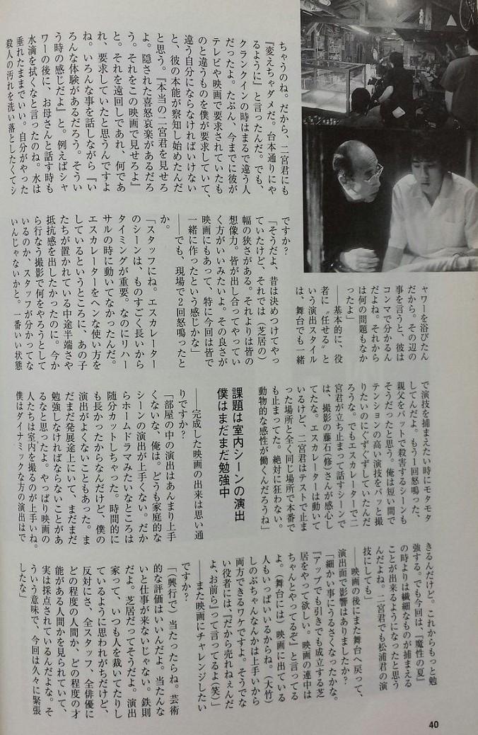 2003キネマ旬報4月上旬号j