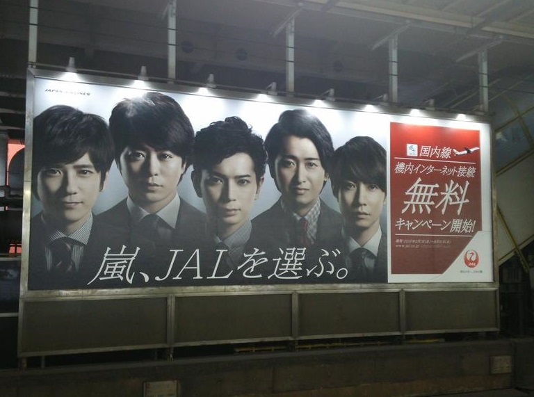 17320東京駅a