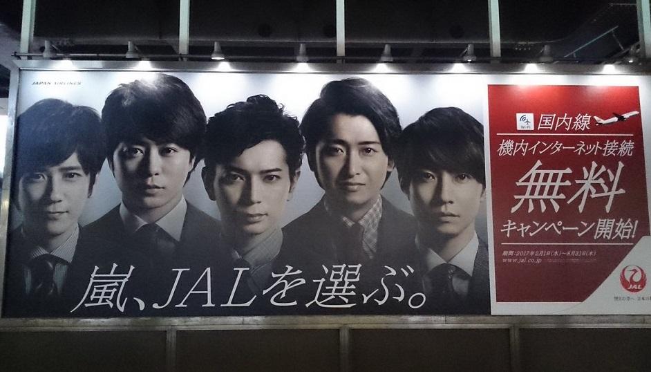 17320東京駅b