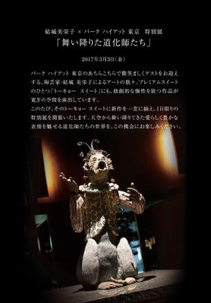 はがき_2P-1