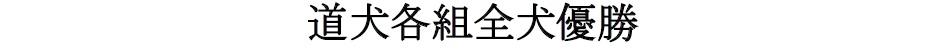 20170326岐阜05