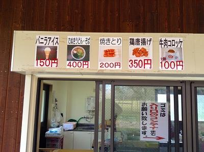 s-IMG_1099.jpg