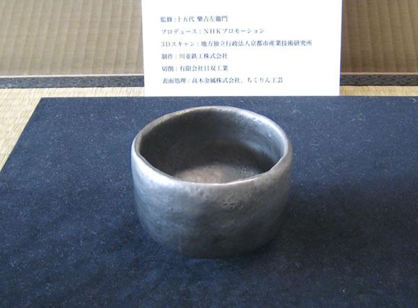 bowl03.jpg