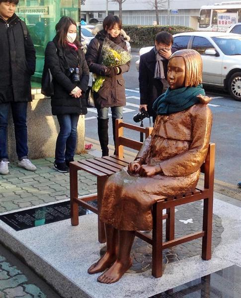 慰安婦像 ウイーン条約 日韓議員連盟 韓国人 認知バイアス