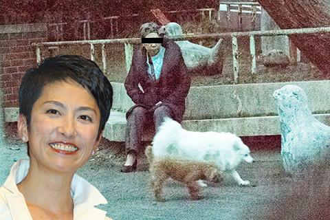 蓮舫 母親 犬 フン 躾 リード ノーリード ご近所トラブル 血 嘘