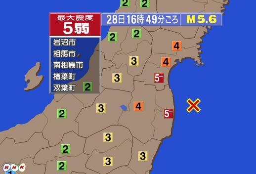 地震 東北 気象情報