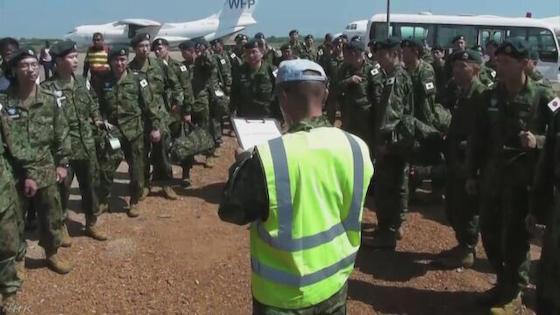 PKO 自衛隊 南スーダン 陸上自衛隊 撤収