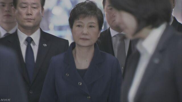 朴槿恵 逮捕 収賄 サムスン 国民情緒法 北朝鮮