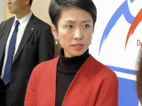 民進党 蓮舫 二重国籍 日米首脳会談 批判 ゴルフ