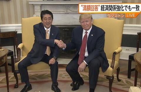 朝日新聞 酸っぱい葡萄 韓国 日米首脳会談