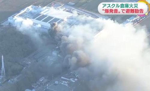 アスクル 倉庫 火災