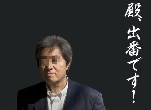 クラクション 直参 組長 大阪