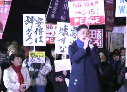 福島みずほ 香山リカ しばき隊 SEALDs パヨク 国会前 デモ 啓蟄