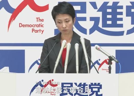 森友学園 民進党 松原仁 平野博文 ブーメラン