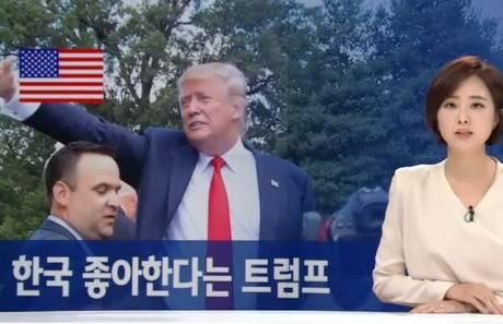 トランプ 経済制裁 韓国 蝙蝠外交 親北政権 文在寅 北朝鮮 THAAD レッドチーム