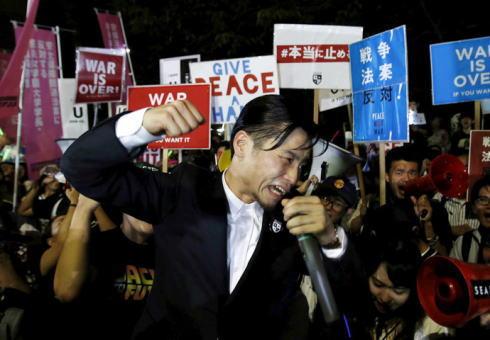 SEALDs 未来のための公共 パヨク 偏差値28 負神 逆神