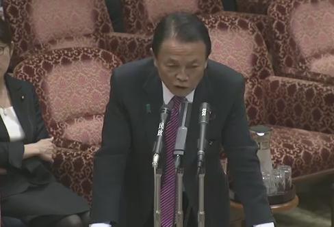自由党 山本太郎 麻生太郎 参院 予算委員会 名言 いなし