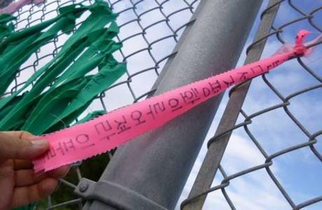 沖縄 基地反対運動 韓国人 キャンプ・シュワブ 外患誘致 共謀罪 白川靖浩