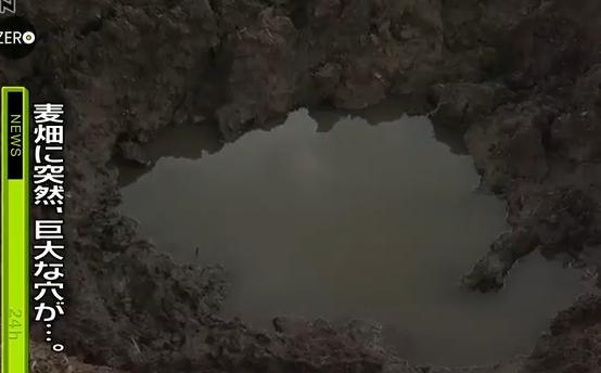 穴 クレーター 隕石 つがる市 青森 麦畑