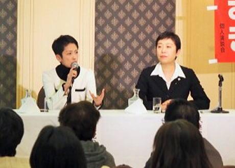 蓮舫 二重国籍 辻元清美 圧力 生コン アンコン 義捐金使い込み 森友学園 北朝鮮