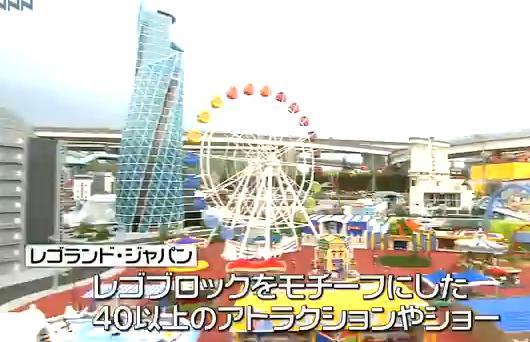 レゴランド 飯 敷地 LEGO 名古屋