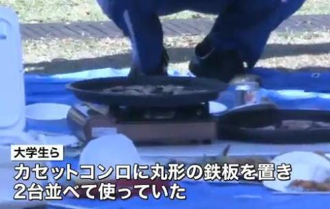 花見 カセットコンロ ボンベ 鉄板 爆発 ゆとり 宮崎 延岡 城山公園
