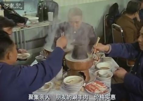 中国 中華料理 中国の食文化 キッコーマン