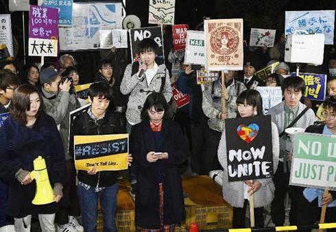 SEALDs 未来のための公共 パヨク ReDEMOS T-nsSOWL 偏差値28 負神 逆神 通名